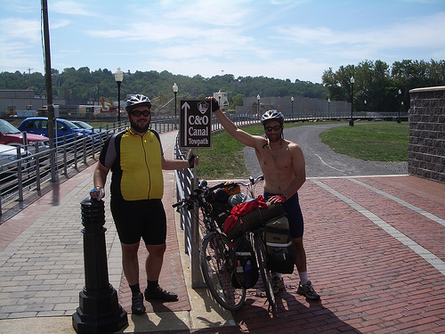 The End of the C&O Canal Trail